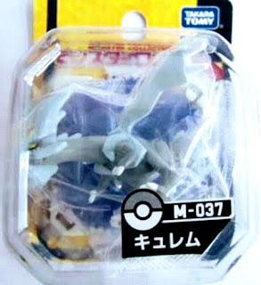 Kyurem figure Takara Tomy Monster Collection M series