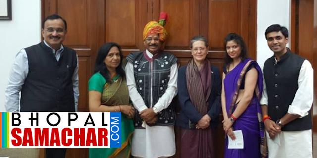 कांग्रेस के आदिवासी सांसद ने भारत बंद का समर्थन किया   MP NEWS