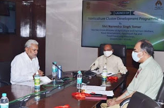 Agriculture Minister launched Horticulture Cluster Development Programme