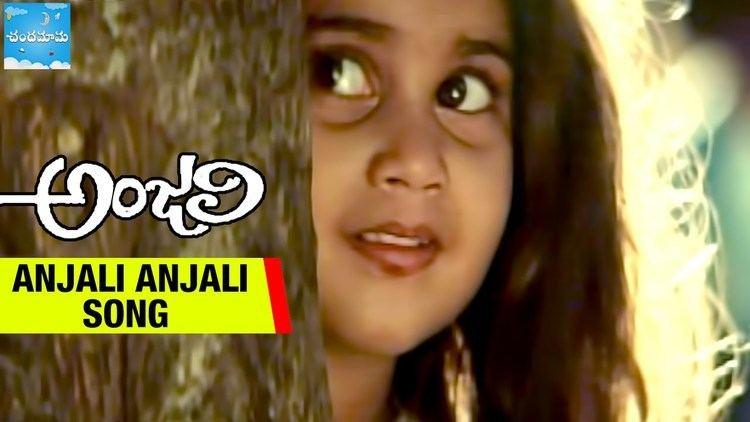 Anjali Anjali Song Lyrics from Anjali