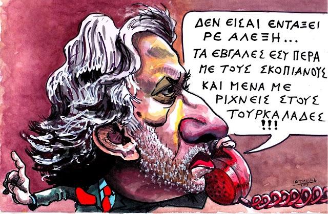Αποκαλυπτικό: Ο Γιώργος Κατρούγκαλος δεν θέλει το υπουργείο εξωτερικών