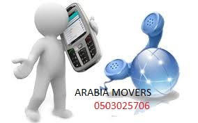 movers and packers in shajah moving servcies in sharjah