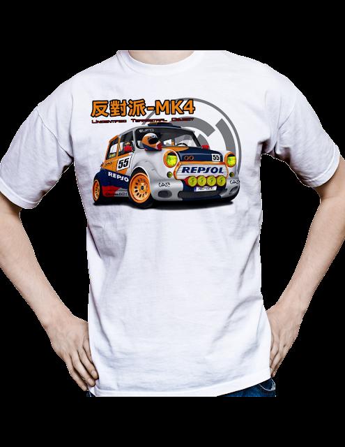http://shop.uto-mk4.es/es/repsol/160-2566-repsol-uto-shirt.html#/75-color_camiseta-blanco/76-talla_camiseta-xs