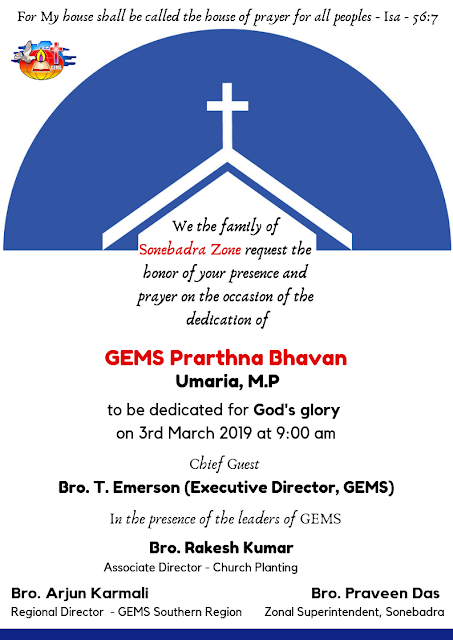 Gems Invites To The Dedication Ceremony Of House Of Prayer In Madhya