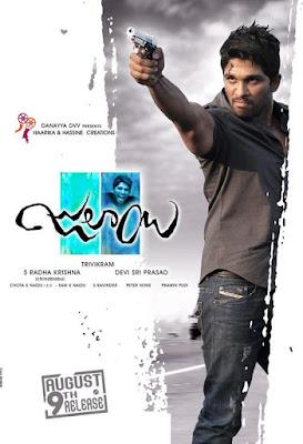 Julayi (2012) Dual Audio [Hindi – Telugu] 720p | 480p UNCUT BluRay ESub x264 1.2Gb | 500Mb