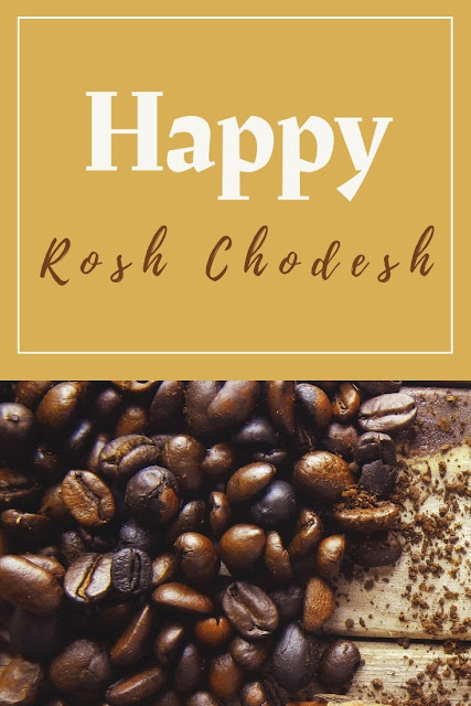 Happy Rosh Chodesh Greeting Card | 10 Free Beautiful Cards | Happy New Month | Jewish New Month