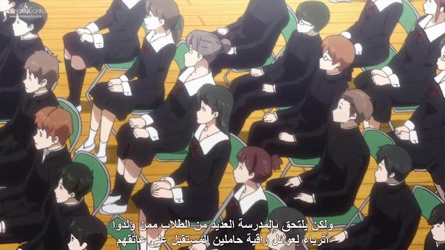 جميع حلقات انمى Kaguya-sama wa Kokurasetai مترجم أونلاين كامل تحميل و مشاهدة