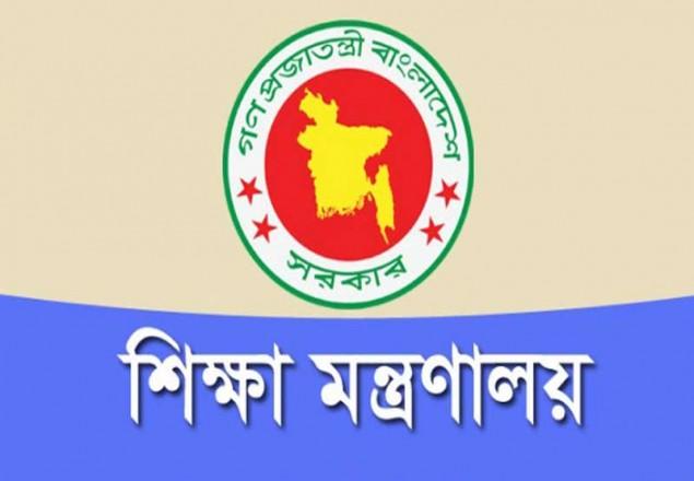 স্কুল  কলেজ  মাদ্রাসা  স্কুল এন্ড কলেজ  কারিগরি  বেসরকারি বিশ্ববিদ্যালয়  সরকারি বিশ্ববিদ্যালয়  প্রোফেশনাল  টিচার্স ট্রেনিং ও এবতেদায়ী মাদ্রাসা বাংলাদেশের সব শিক্ষা প্রতিষ্ঠানের তালিকা List of all educational institutions in Bangladesh (BANBEIS)