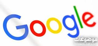 تعريف محركات البحث