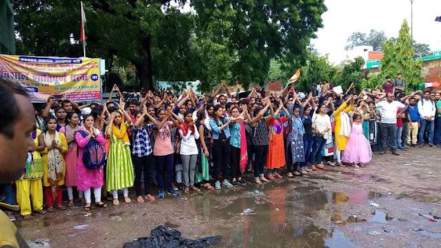 69000 शिक्षक परीक्षा के परीक्षार्थियों को बधाई, कामयाबी मिलेगी - newsonfloor.com