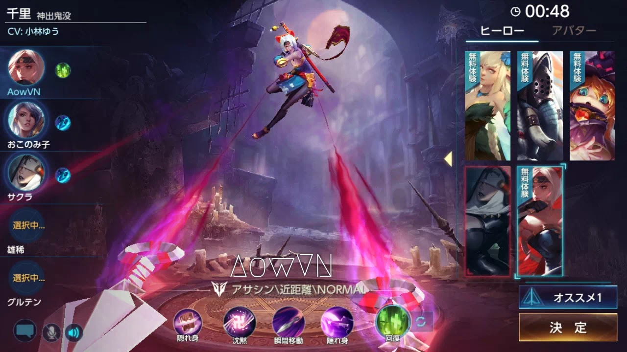 AowVN m%2B%25281%2529 - [ HOT ] War Song | Android & IOS -  Game MOBA Nhật tuyệt hay - Chính Thức Open