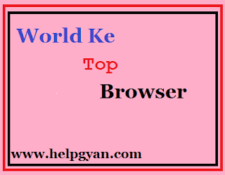 World-Ke-Top-And-Best-Browser