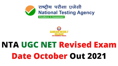 NTA UGC NET Revised Exam Date October Out 2021 For Total NIL Post