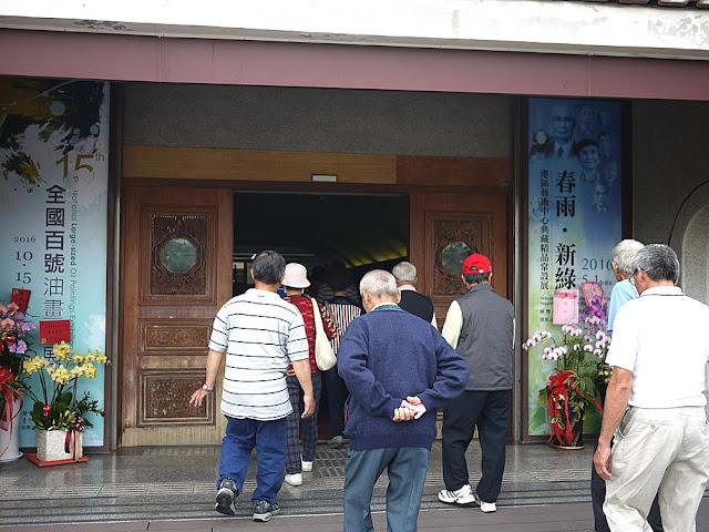 P1300837 - 熱血採訪│臺中花都藝術季清水一日遊,2018世界花卉博覽會暖身活動