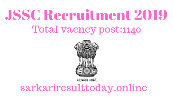 Sarkari Naukri Of JSSC Recruitment