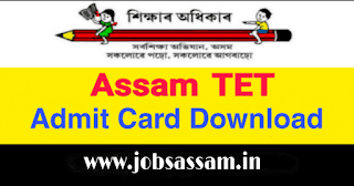 Assam TET 2019 Admit Card Download @ssa.assam.gov.in
