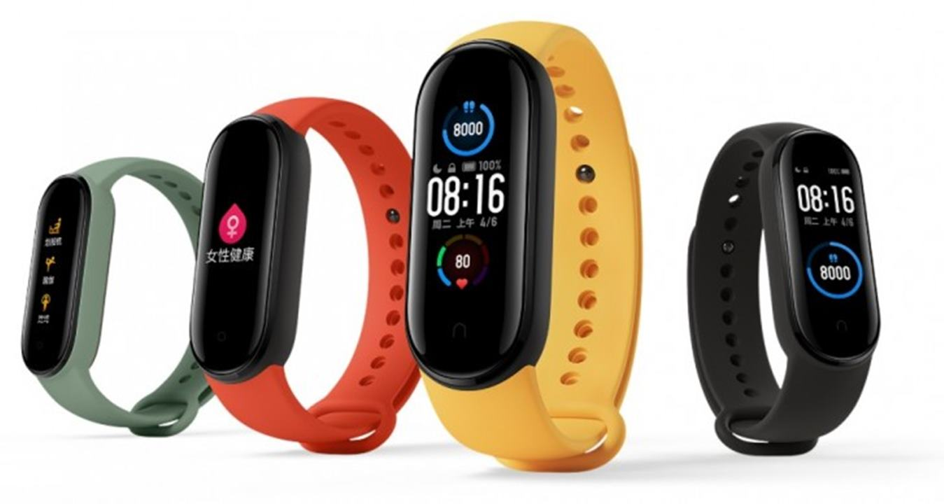Xiaomi Mi Band 5 launches with bigger display and magnetic charging dock