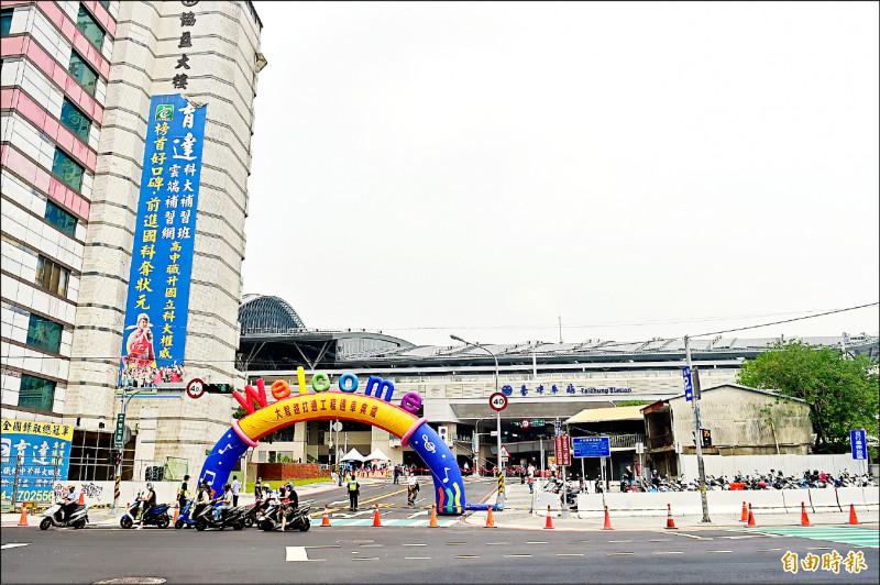 Winner娛樂城-贏家娛樂城|LEO九州|THA天下|58現金網: (臺中)3億增至7億打通前後站 大智路啟用|Winner娛樂城