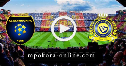 مشاهدة مباراة النصر والتعاون بث مباشر كورة اون لاين