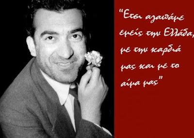 Νίκος Μπελογιάννης (1915 - Γουδή Αττικής, 30 Μαρτίου 1952)