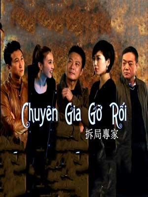 Phim Chuyên Gia Gỡ Rối - SCTV9