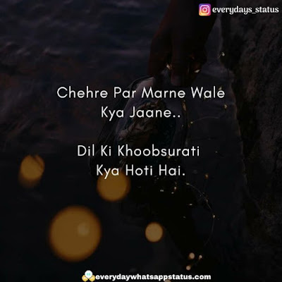 sad thoughts in hindi | Everyday Whatsapp Status | Sad Quotes in Hindi About Life