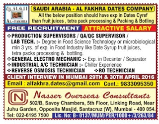 al fakhra dates company Saudi Arabia jobs