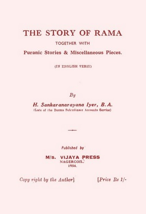 The Story of Rama - H Sankaranarayana Iyer