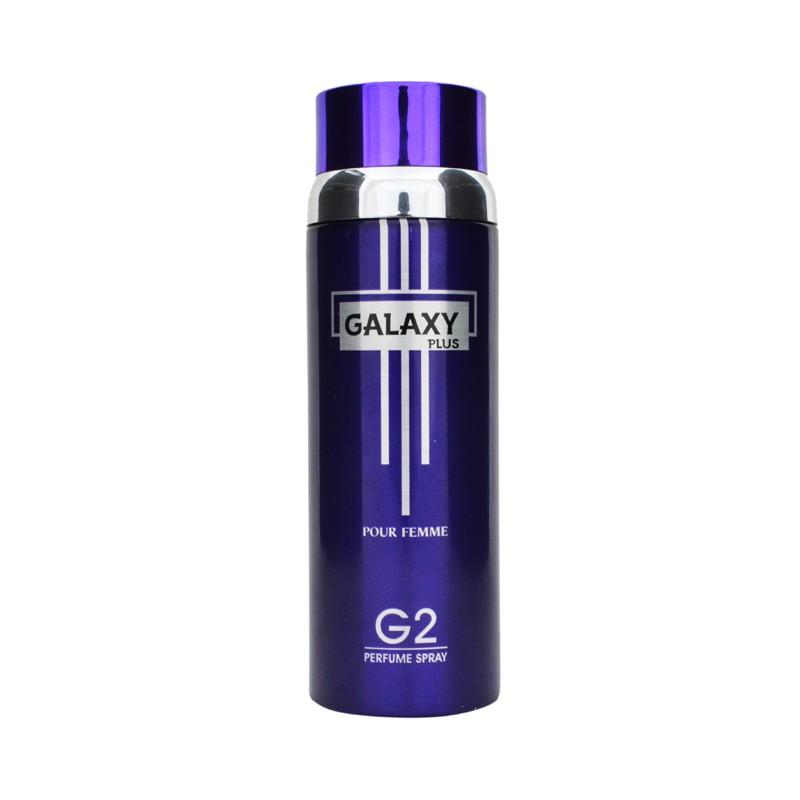 Galaxy Plus G 2 200 ml Body Spray 6.67 fl.oz.