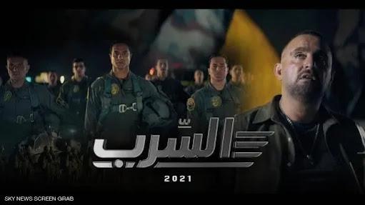 أخبار مصر: فيلم السرب.. ملحمة ثأر وطائرات حربية حقيقية