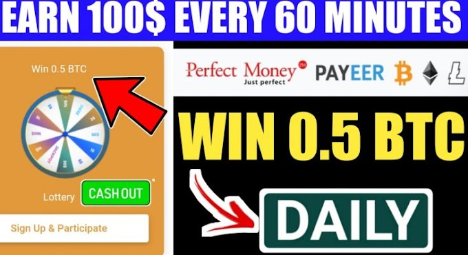 Earn up to $100 as BTC EVERY 60 MINUTES – Get Paid By Viewing Ads 2020