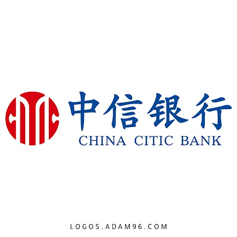 Download Logo China Citic Bank PNG High Quality