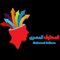 تطبيق اندرويد المحترف المصرى تطبيق لا غنى عنه 100%!!!!!!