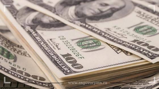 Открываем денежный канал: заговоры, обряды, методы экстрасенсов