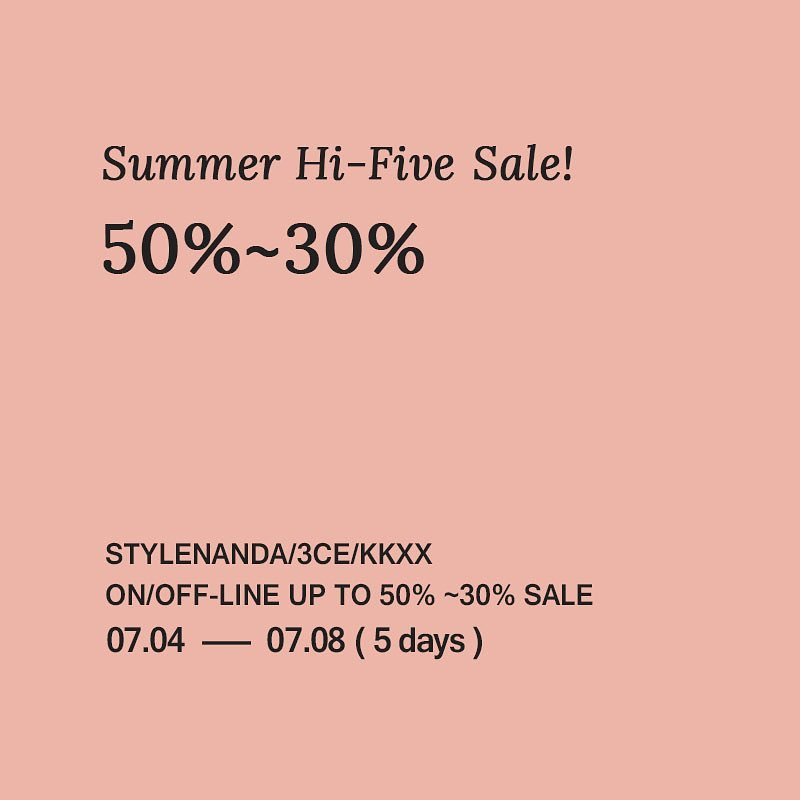 Summer Hi-Five Sale