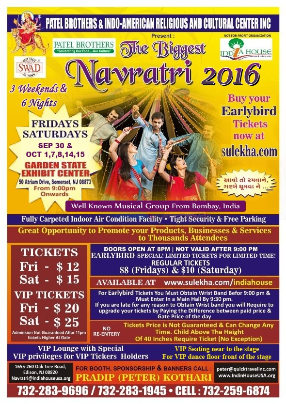 Navratri 2016 in New Jersey