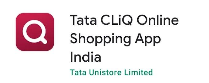 Tata cliq kya hai ! Tata cliq क्या है।