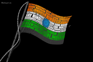 26 January Republic Day Facebook Status