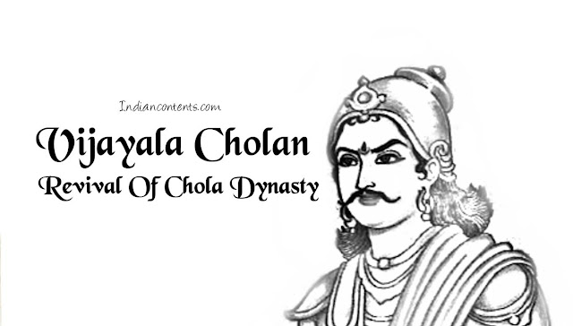 Vijayalaya Chola was the founder of the medieval Chola empire and provided a strong base to the Chola empire. He was one of those rulers who greatly set up empire from nothing and then went on to invade powerful neighboring empires like Pandyas and Pallavas, and became a strong power in the entire ancient South India.