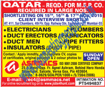QATAR REQD  FOR MEPCO REQUIRED IN LARGE NOS  JOB VISA FROM