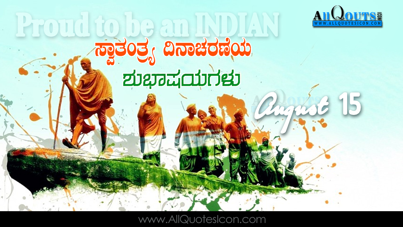 50 Best India Happy Independence Day Messages For Whatsapp Dp