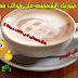 موقع رائع لوضع صورك الشخصية في قوالب مميزة | صورة في كأس قهوة | صورة في غلاف مجلة