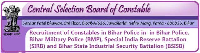 Bihar Police Constable Recruitment by CSBC