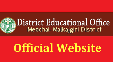 Medchal-Malkajgiri District Educational Officer Official Web Port is www.deomedchal.com which is launched by Smt Vijaya, DEO Medchal Dist. Teachers may visit this DEO Medchal website for Latest updates of Education Department of  Medchal Malkajgiri. deo-district-educational-officer-medchal-official-website-deomedchal.com