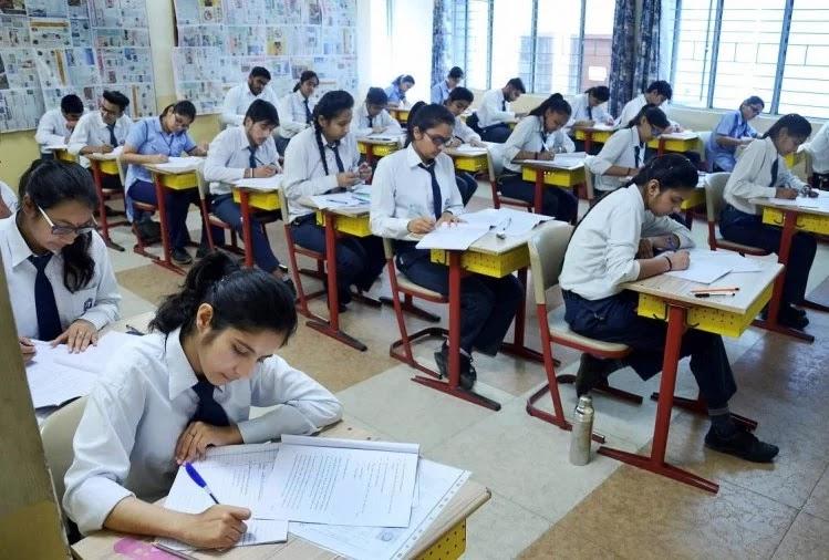 Mathematics Weakest, National Achievement Survey Report Shocking