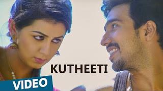 Velainu Vandhutta Vellaikaaran _ Kutheeti Video Song _ Vishnu Vishal _ Nikki Galrani _ C.Sathya