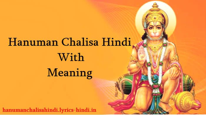 Hanuman Chalisa in Hindi Meaning