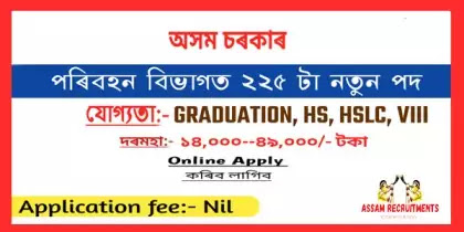 Transport Department,jobs-in-assam / 225 Junior Assistant, Grade IV