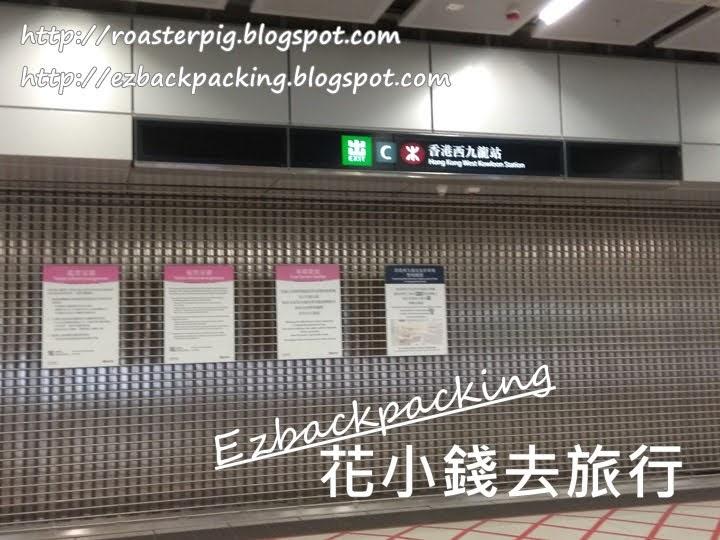 西九高鐵站圓方商場Elements點去