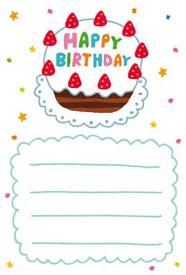 誕生日カードのテンプレート「バースデーケーキ」